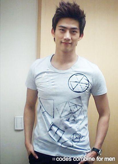 Ist yoona dating taecyeon