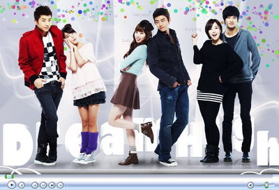 Sountrack korean drama download asian entertaiment synopsis cast informations and download drama dream high ccuart Image collections